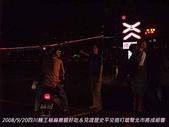 2008/9/20四川麵王椒麻雞腿好吃&見證歷史:DSCF1066 拷貝.jpg