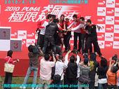 2010/4/10~2010PUMA極限飆速大賽:DSCF8712.jpg