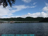 2008/10/10國慶日全家人in內湖慶雙十:天藍