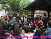 2009/3/1林本源園邸之旅&南雅夜市:DSCF2103 拷貝.jpg