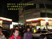 2007/2/21台北縣市流浪:IMGP0207拷貝.jpg
