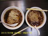 2007/8/3敗家的松山行:四川麵王好吃的麵