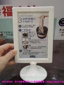 2014/5/5♦5/12新光三越A11花火祭~日本商品展:DSCN4015 拷貝.jpg