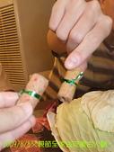 2009/8/8父親節全家去吃蒙古火鍋:週年慶...兩鍋抽一次