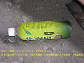 2007/8/4跟咖哩一日遊:IMGP0117.jpg