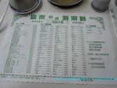 2014/1/28★富樂.8%冰淇淋.舉牌小人展★:DSCN1061 拷貝.jpg