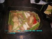 2007/11/25沒有湯的火鍋!鋤燒~鍋物料裡:IMGP0150 拷貝.jpg