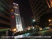 2008/9/20四川麵王椒麻雞腿好吃&見證歷史:DSCF1055 拷貝.jpg
