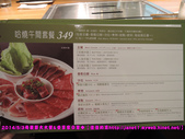 2014/5/3母親節大大餐⊕愛享客小聚:DSCN3490 拷貝.jpg