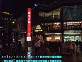 2008/12/31~101觀景台煙火震撼體驗!:DSCF2026 拷貝.jpg