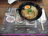 2014/5/5♦5/12新光三越A11花火祭~日本商品展:DSCN3619 拷貝.jpg