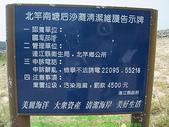 2008/7/12㊣卡蹓馬祖DAY2*遊北竿!:DSCF0524.jpg