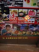 2007/2/20京華城:imgp0181rv0.jpg
