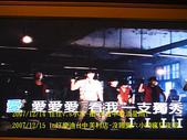 2007/12/14~12/15佳佳.小冰衝台中:IMGP0187 拷貝.jpg