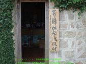 2008/7/12㊣卡蹓馬祖DAY2*遊北竿!:DSCF0494.jpg