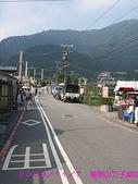 2009/11/7陽明山竹子湖吃飯踏青:熱鬧的街