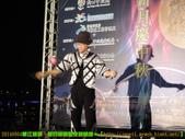 2014/9/4【華江碼頭—新月橋】限量夜遊航線:DSCN9704 拷貝.jpg