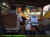 2014/9/4【華江碼頭—新月橋】限量夜遊航線:DSCN9890 拷貝.jpg