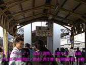 2008/2/1-2/3流浪之旅高雄&佳里:CIMG0002 拷貝.jpg