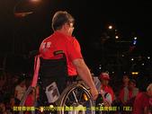 2006/10/22倒扁慶生+其他天的:IMGP0122.jpg