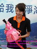 2008/4/20八里MIO與隋棠牽手淨灘愛台灣:CIMG0177 拷貝.jpg