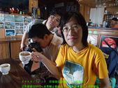 2008/7/12㊣卡蹓馬祖DAY2*遊北竿!:DSCF0461.jpg