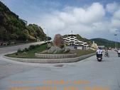 2008/7/13㊣卡蹓馬祖DAY3*遊南竿!:我們要去蔣公紀念公園