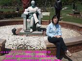 2009/3/15大溪兩蔣文化園區&薑母島夢幻遊:跟蔣公擺一樣的pose
