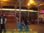 2008/2/1-2/3流浪之旅高雄&佳里:CIMG0428 拷貝.jpg