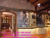 2009/3/15大溪兩蔣文化園區&薑母島夢幻遊:DSCF2042 拷貝.jpg