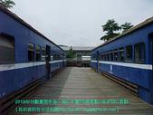 ㊣遊車河~戲劇場景♥:DSCF9546 拷貝.jpg