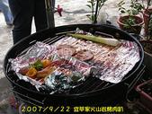 2007/9/22宜莘家火山岩烤肉趴:IMGP0075.jpg