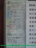 【鷹流】蘭丸拉麵:DSCN3191 拷貝.jpg