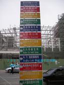 2007/12/19出差雲科大~斗六行:五顏六色的