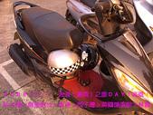 2008/2/1-2/3流浪之旅高雄&佳里:黑白格安全帽