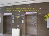 2007/2/20京華城:IMGP0163拷貝.jpg