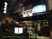 ❤2013起~拉麵篇㊣:PM6:30吃完還是沒人排!!!