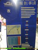 2014/9/4【華江碼頭—新月橋】限量夜遊航線:DSCN9716 拷貝.jpg