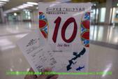 2018/10/22~10/24生日沖繩旅遊:P1010125 拷貝.jpg