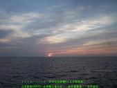 2008/7/12㊣卡蹓馬祖DAY2*遊北竿!:DSCF0335.jpg