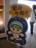 2007/1/13~1/14嘉義下鄉之旅:IMGP0035.jpg