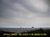 2007/6/23一個人去放羊八小時:IMGP0050.jpg