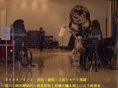 2008/2/1-2/3流浪之旅高雄&佳里:重型機車展