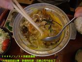 2009/1/29京都浪漫館吃~大年初四卻出事!:加上高麗菜絲