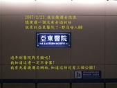 2007/2/21台北縣市流浪:IMGP0184拷貝.jpg