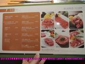 2014/5/3母親節大大餐⊕愛享客小聚:DSCN3491 拷貝.jpg