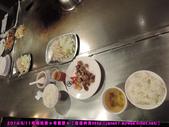 2014/5/11吃喝玩樂★母親節★:DSCN3785 拷貝.jpg