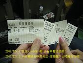 2007/12/14~12/15佳佳.小冰衝台中:IMGP0017 拷貝.jpg