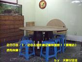 2008/1/26惡作劇2吻場景(打工的燒臘店):圓桌