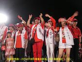 2006/10/22倒扁慶生+其他天的:IMGP0141.jpg